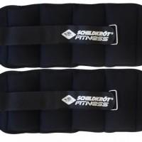 Schildkroet Fitness Gewichtsmanschette 2 KG